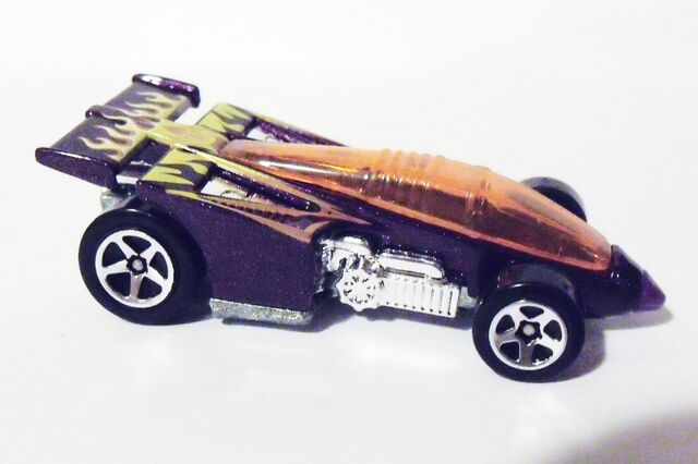 File:Shadow Jet Flames.jpg
