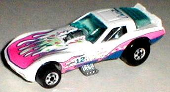 File:Corvette Funny.jpg
