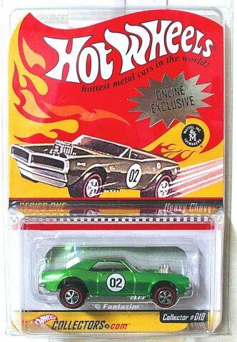 File:Heavy Chevy Series 1 HWC01.jpg