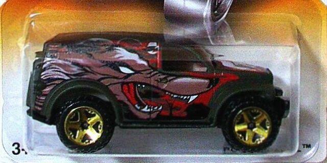 File:Power Fright Car.jpg