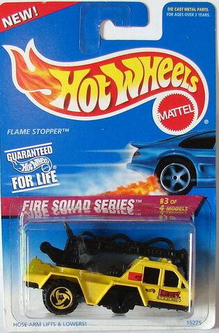 File:Error Fire Stopper.JPG