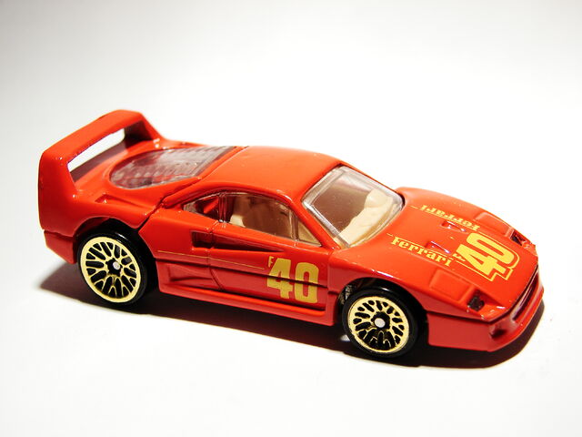 File:Ferrari F40 06.JPG
