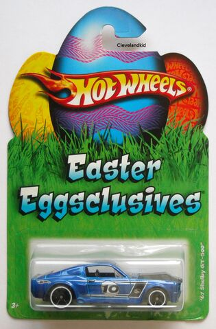 File:2010 67 gt-500 easter card.jpg