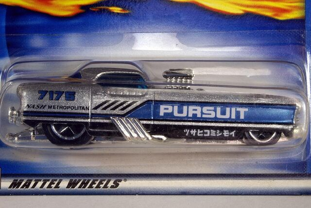 File:Pursuit Metrorail - 5716cf.jpg