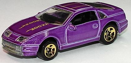 File:Nissan Custom Z Prp5sp.JPG