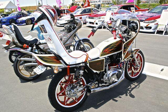 File:Bōsōzoku motorcycle.jpg