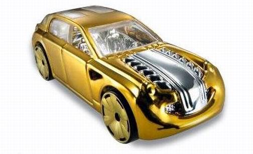File:Unobtainium 1 GOLD.jpg