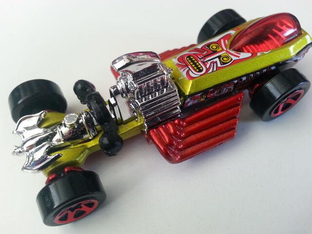 File:Rigor Motor side.jpg