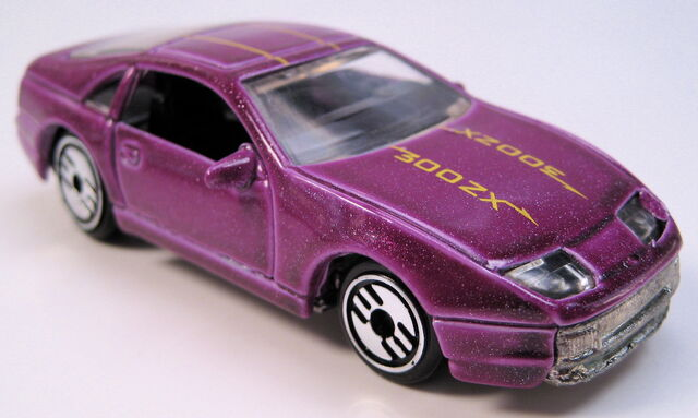 File:Nissan 300z purple with UH.JPG