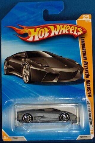 File:Lambo Reventon Roadster Gray.jpg