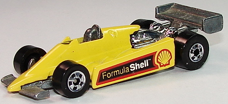 File:Turbo Streak YelShell.JPG