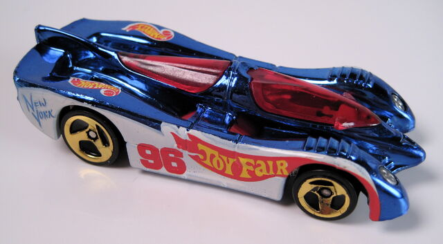 File:Toy fair power pistons.JPG