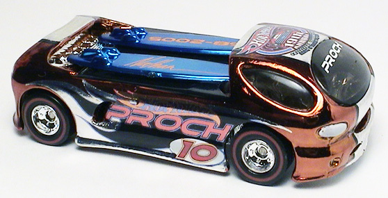 File:2005 Irvine Convention Deora II-BBB01.jpg