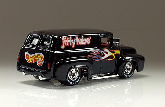 File:Ford56JiffyRRear.jpg