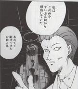 G in hotd manga