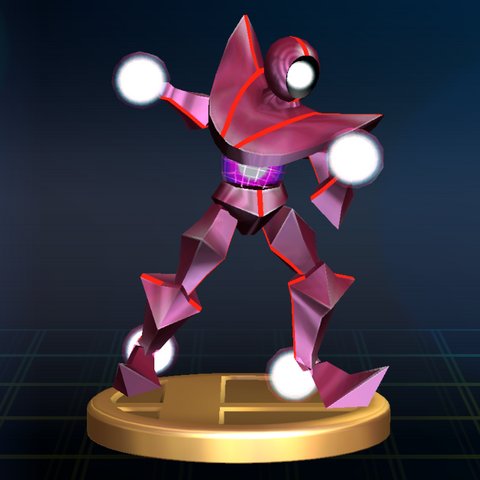 File:Red Alloy - Brawl Trophy.png