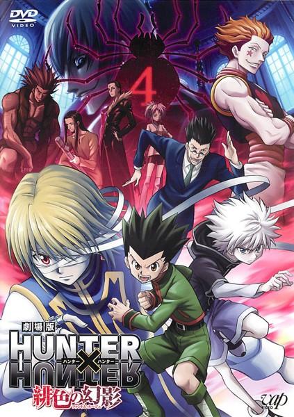 Hunter x Hunter: Phantom Rouge | 360p | BRRip | English Subbed