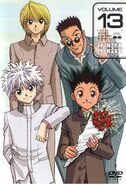 HxH 1999 Vol 13 HQ