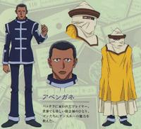 Abengane G.I Design (2011 Anime)