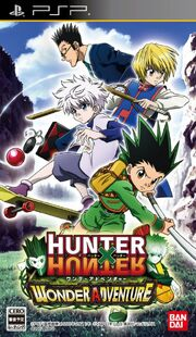 HxH wonder adventure cover