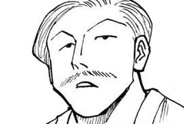 Issac Manga