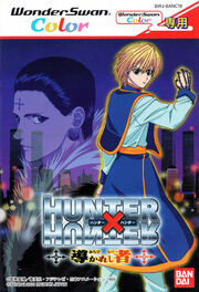 Hunter X Hunter Michikareshi Mono