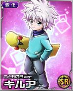 Killua as child card