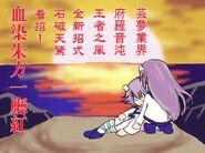 Death Neptune Cry Nepgear
