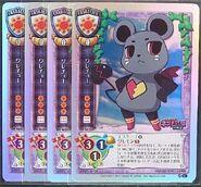 Pirachu Card