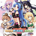Nao - Miracle! Portable☆Mission -Single-.jpg