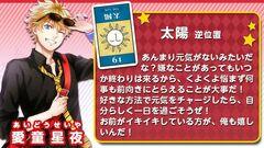 Seiya SR Tarot