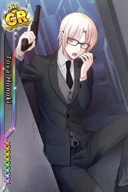 (Agent Scout) Toya Honoki GR