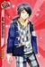 (Second Batch) Aoi Kakitsubata SR