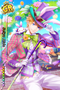 (Flower Viewing Scout) Seiya Aido GR
