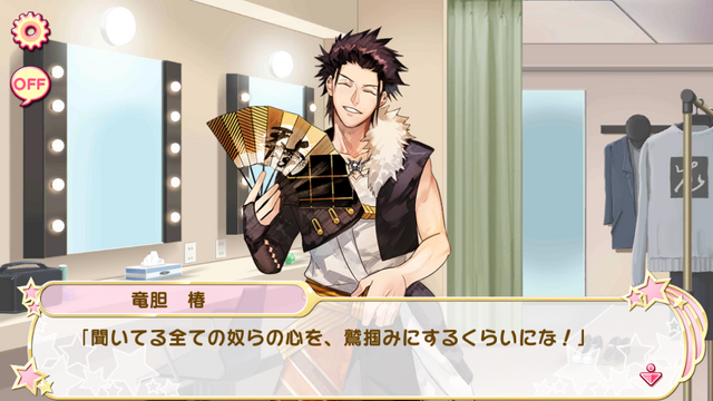 File:(Dignified and Commanding, the Spirit of a Samurai!) Rindou Tsubaki LE affection story 19.png
