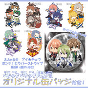 Eforme Rubber Strap Set 2
