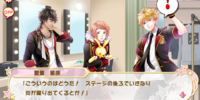Virgin snow Event Story/Chapter 5