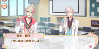 Main Story/Chapter 14-1/Look at Twinkle Bell