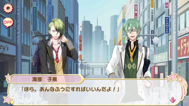 File:Flower shower de Shukufuku o 4 (11).png