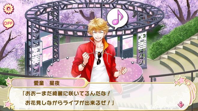 Cherry blossom's oath 2 (1)