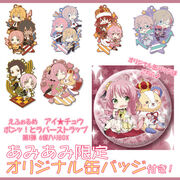 Eforme Rubber Strap Set 1