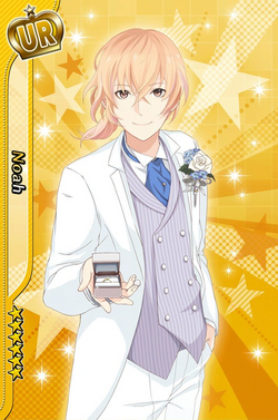 (June Bride Scout) Noah UR
