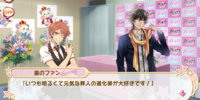 Main Story/Chapter 24-2/Look at Mitsurugi-kun and Jumonji-kun