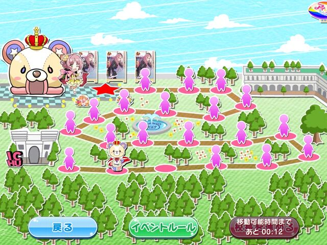 Kokoro event page