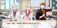 Main Story/Chapter 11-3/Ask Mutsuki to stop Satsuki
