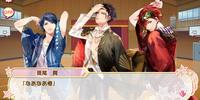 Tsuikai no Gentiana Event Story/Chapter 5