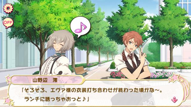 File:Dokenshi no rondo 1 (5).png