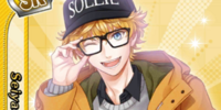 (Second Batch) Seiya Aido SR/UR