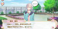 Mutsuki Kururugi/Affection Story