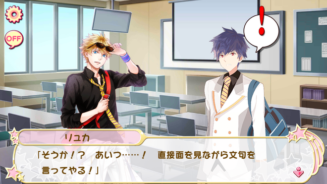 Ensuite Chapter 3-1 Kumakocho (3)